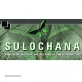 sulochana-logo